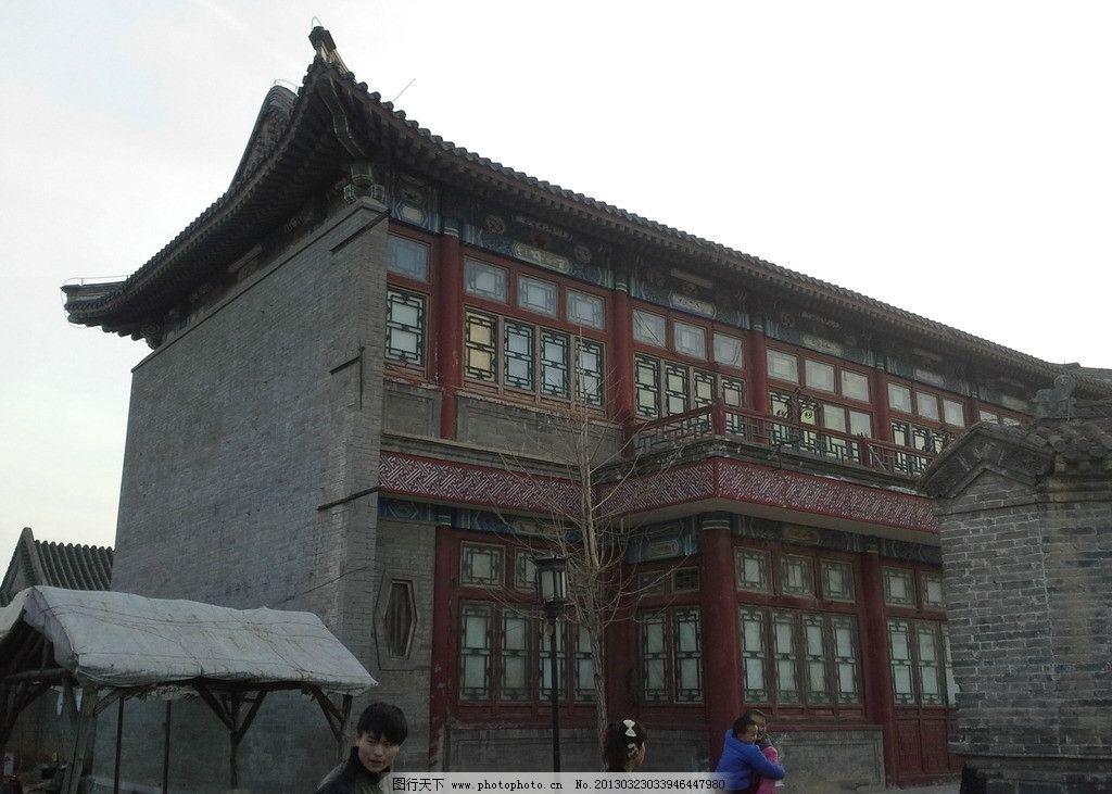 老北京建筑图片