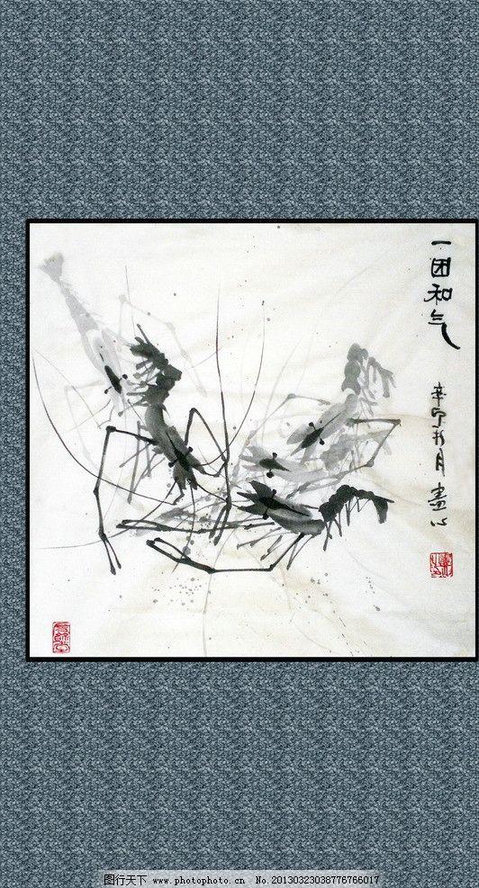 花鸟鱼虫 中国画 写意 水墨虾 斗方 美术绘画 摄影