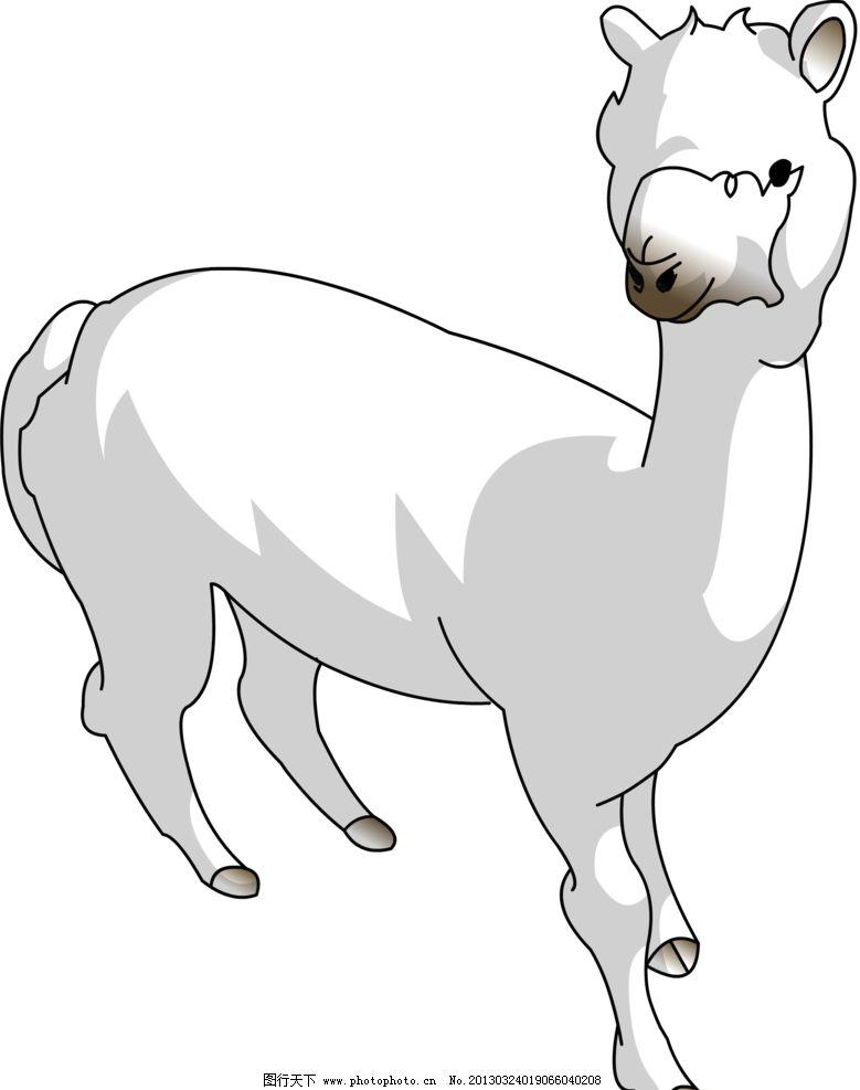 羊驼 驼羊 无峰驼 美洲驼 羊驼驼 羊 动物 野生 手绘 电脑绘画 绘画书