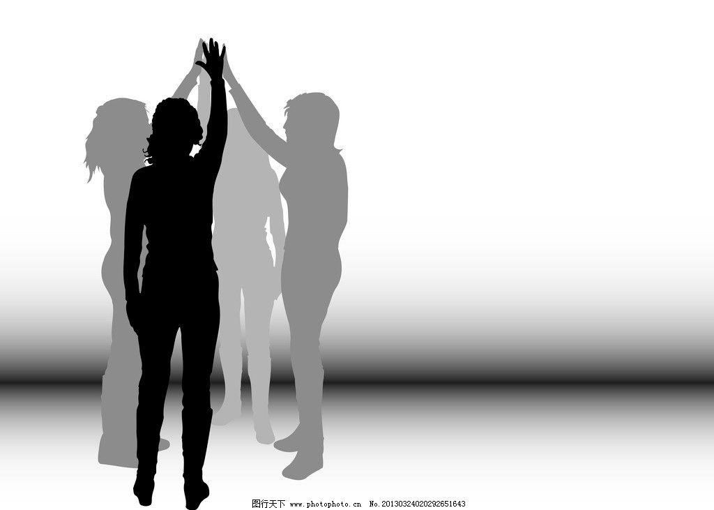 人物剪影 人物 剪影 人士 姿势 动作 女士 人影 背景底纹 底纹边框