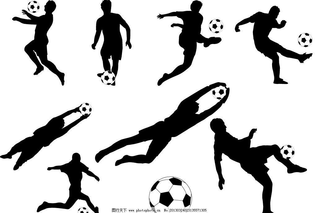 足球守门员动作剪影 足球运动 足球运动剪影 日常生活 矢量人物 矢量