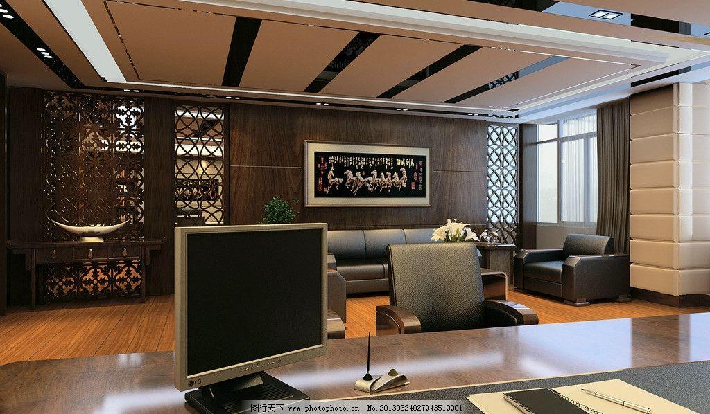 稳重办公室 地板 天花 背景墙 包柱 室内设计 环境设计 设计 72dpi图片