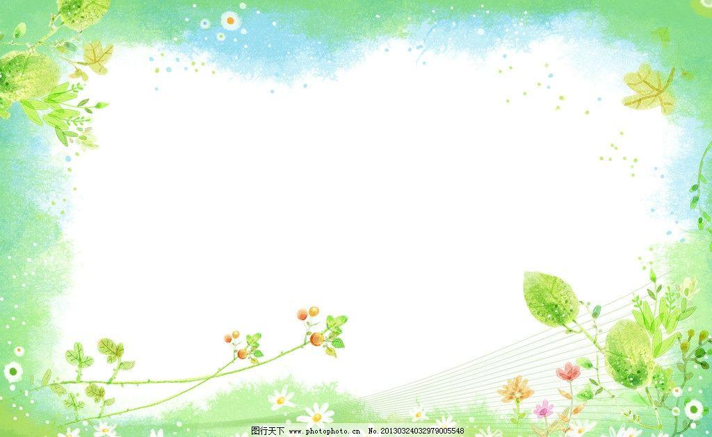 春天背景图片 绿色背