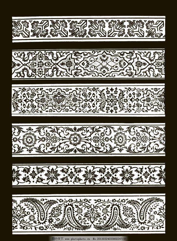 花边 吉祥纹样 花卉 图案 传统 民族 欧洲 底纹 源文件图片