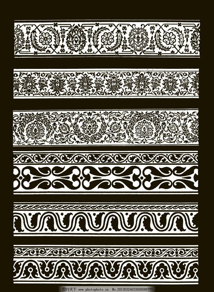 花边 吉祥纹样 花卉 纹样 图案 传统 民族 图腾 欧式 底纹 psd分层
