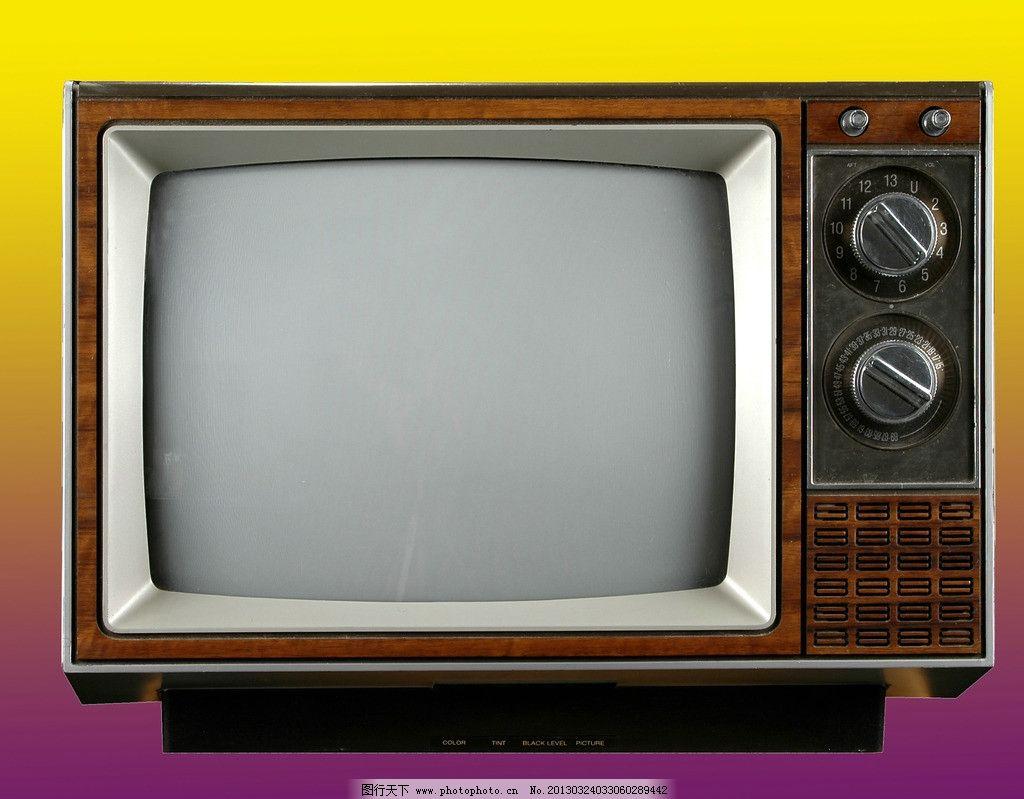 黑白电视机 古董 怀旧