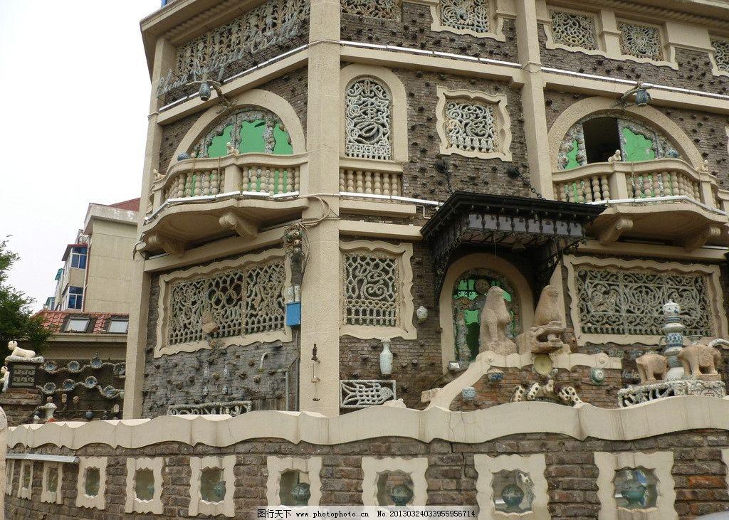 天津五大道 天津意式风情街 欧式建筑 第五大道 港口 古迹 老房子