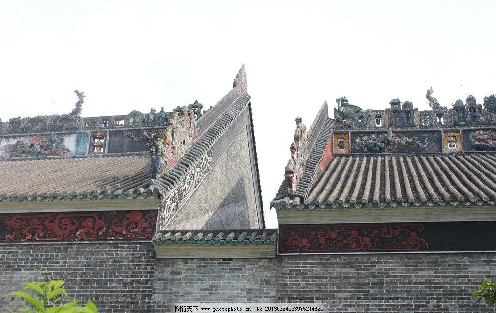 古建筑屋檐 屋顶 雕刻 艺术 花纹 青砖 墙 陈家祠 国内旅游图片