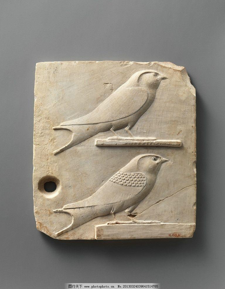 石板 石雕 雕刻 雕塑 塑像 浮雕 鸟 埃及 象形文字 建筑园林 摄影 150