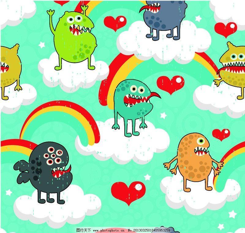 怪兽矢量图 怪兽 小怪兽 矢量 eps 卡通 可爱 萌 怪异 外星 生物 云彩