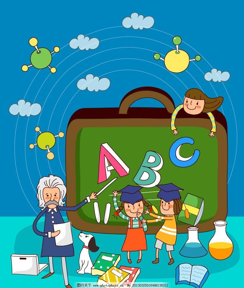 课堂 老师 学生 教师节 黑板 上课 字母学习 ABC 蓝天 教育 儿童 儿童插画 儿童色彩 快乐时光 儿童绘画 卡通插画 卡通人物 卡通形象 梦想天空 幼儿绘画 儿童世界 卡通设计 广告设计 矢量 AI