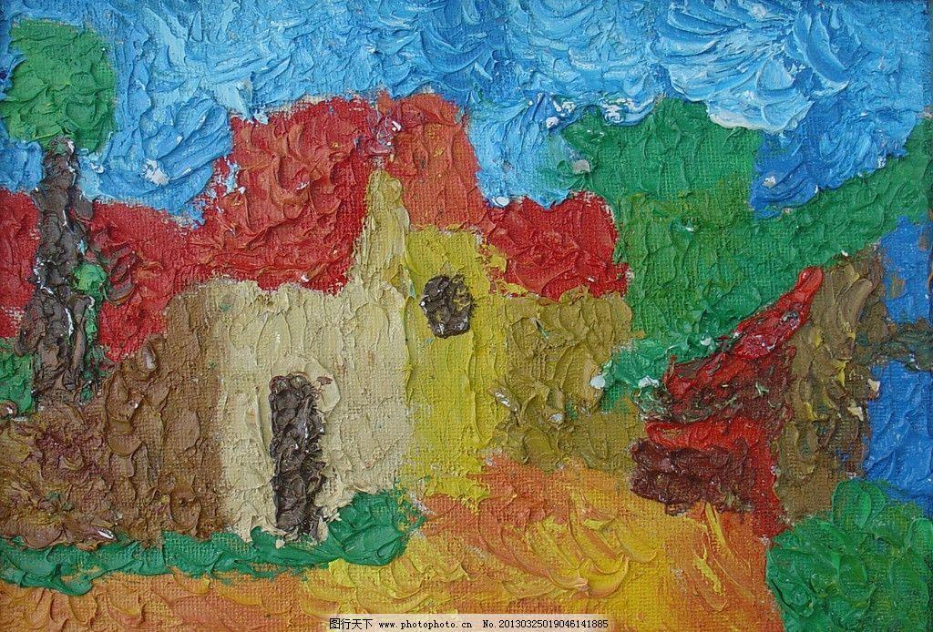 油画设计 油画 水粉画 房子 房屋 蓝天白云 抽象绘画 树木 草地 小路