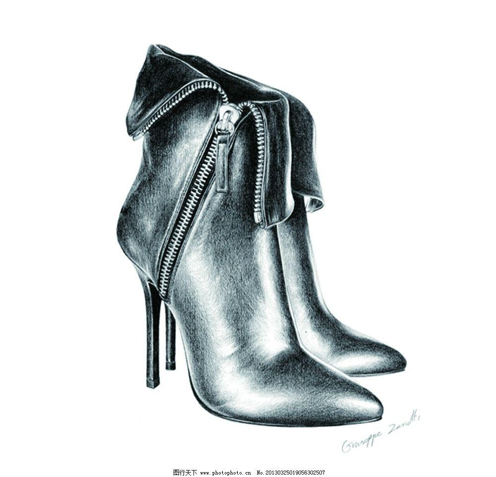 高跟鞋 手绘 素描