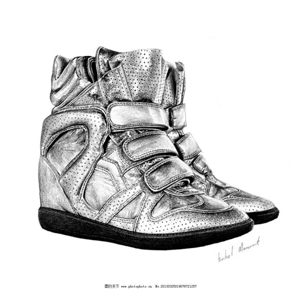 鞋子 手绘 素描 逼真 绘画书法 文化艺术