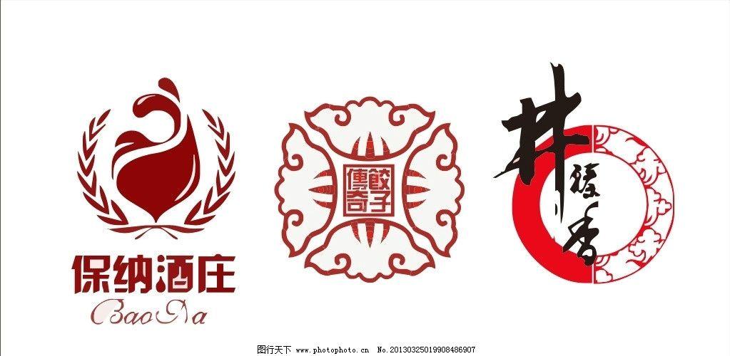 饮食logo 饮食 餐饮 快餐 食品 饭店      vi cis 视觉 艺术 艺术字图片