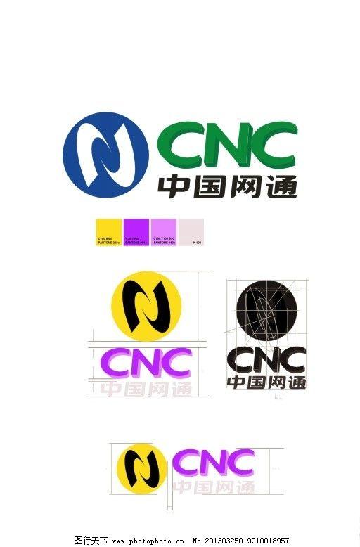 中国网通标志矢量图 标志