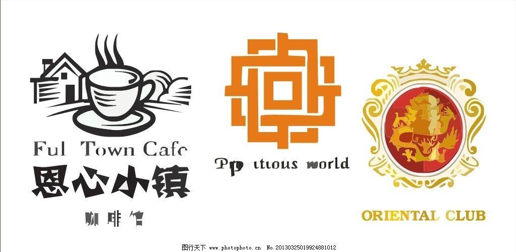 咖啡logo图片,小镇 视觉 艺术 艺术字 抽象 几何-图行