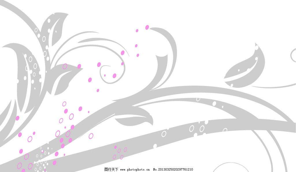 白色背景 展板 背景 白色展板 底纹 白色底纹 相框 花纹 线条 方格