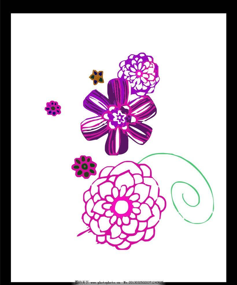 花纹 装饰壁画 欧式花纹 韩式花纹 经典花纹 花瓣 蝴蝶 花蝴蝶 服装印