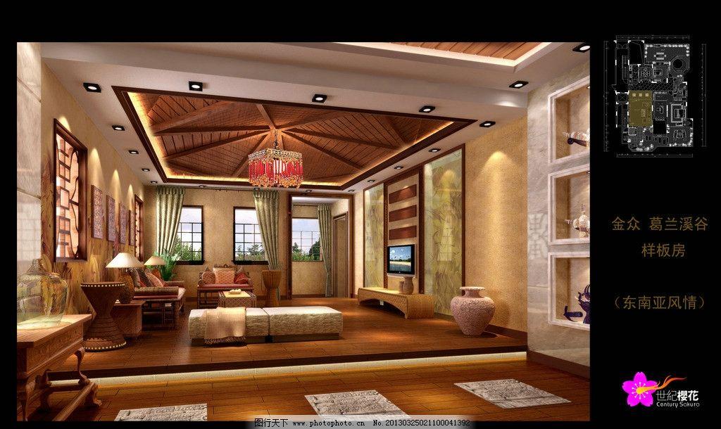 客厅 超豪华 木地板 创意吊顶 垫高 创意电视背景墙 效果图 欧式住房