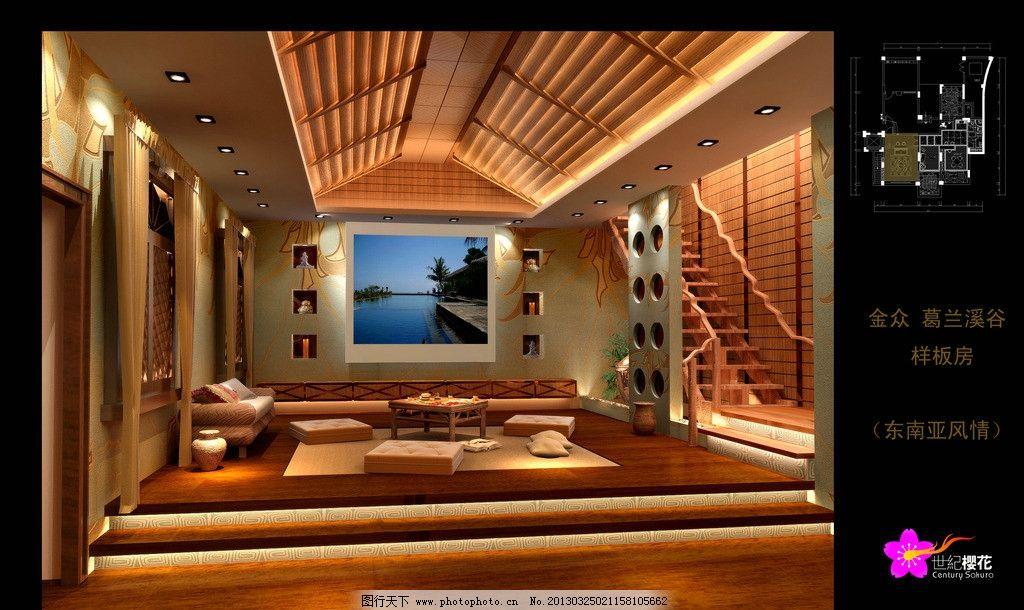 客厅 超豪华 榻榻米 木地板 木制楼梯 创意吊顶 效果图 欧式住房