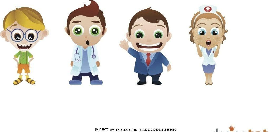 卡通人物 医生 护士 律师
