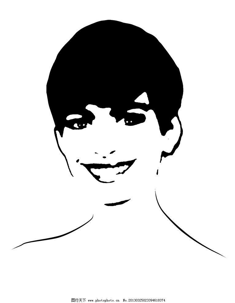 安妮海瑟薇 黑白版画 明星      微笑 明星偶像 人物图库 设计 300dpi