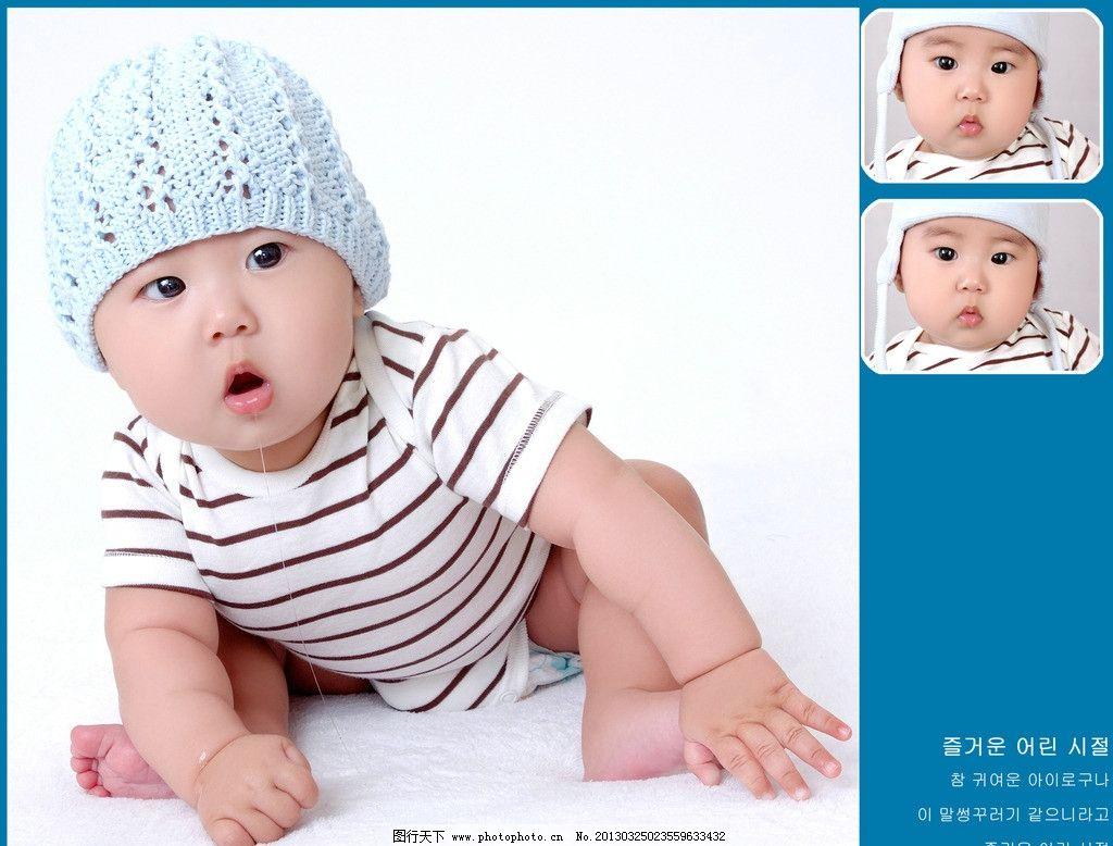 小孩 小孩相片图样 可爱 男孩子 高兴 三张相片 儿童幼儿 人物图库 设