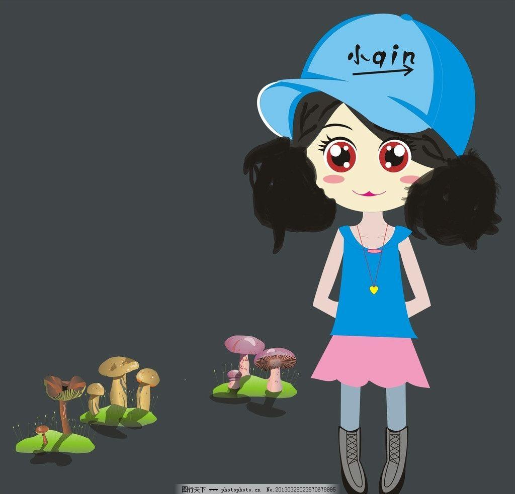 卡通女孩 女孩 卡通 蘑菇 儿童幼儿 矢量人物 矢量 cdr