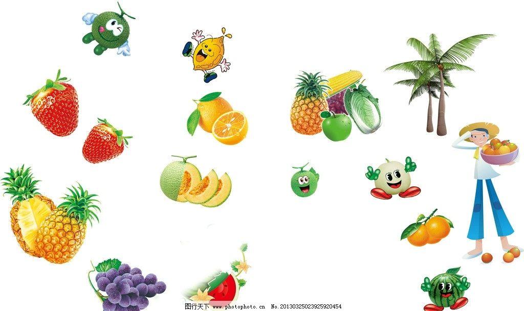 葡萄 椰子树 西瓜 等等水果 卡通人物 卡通水果人物 其他人物 矢量