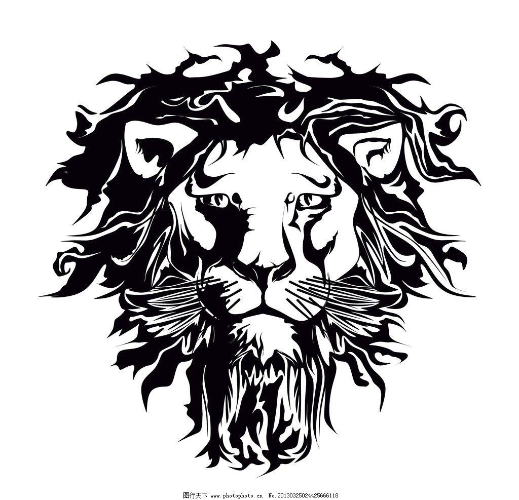 狮子剪影 动物 图案 剪影 图形 刺青 纹身 纹样 图样      狮子 矢量