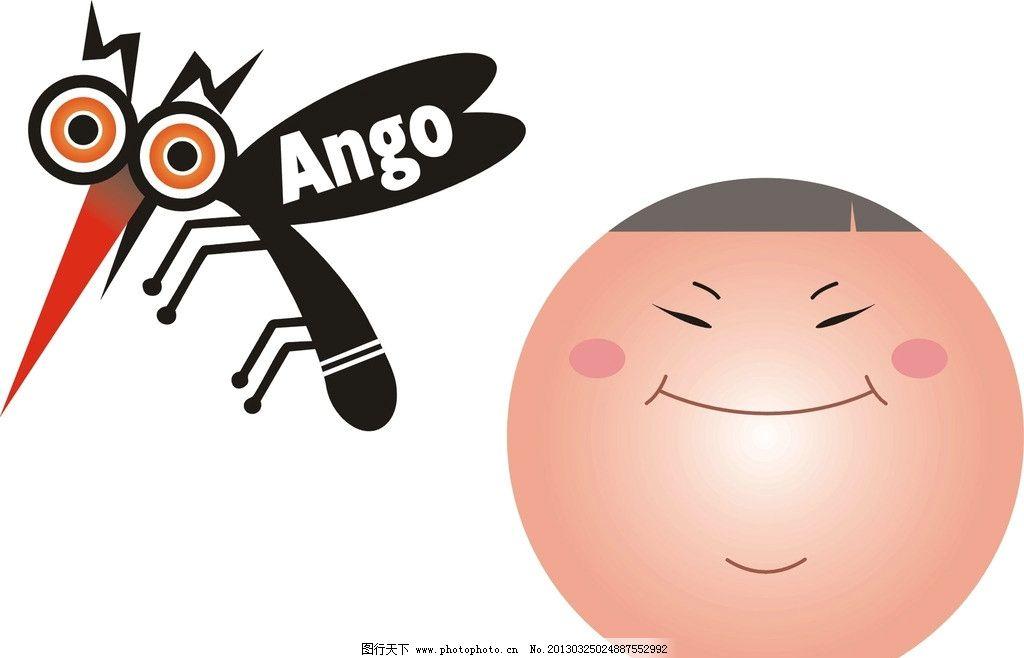 卡通大黄蜂 笑脸 矢量 cdr 包子脸 可爱 昆虫 生物世界 cdr