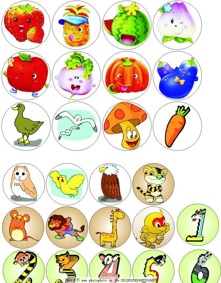 卡通动物水果图(水果动物均为位图)图片