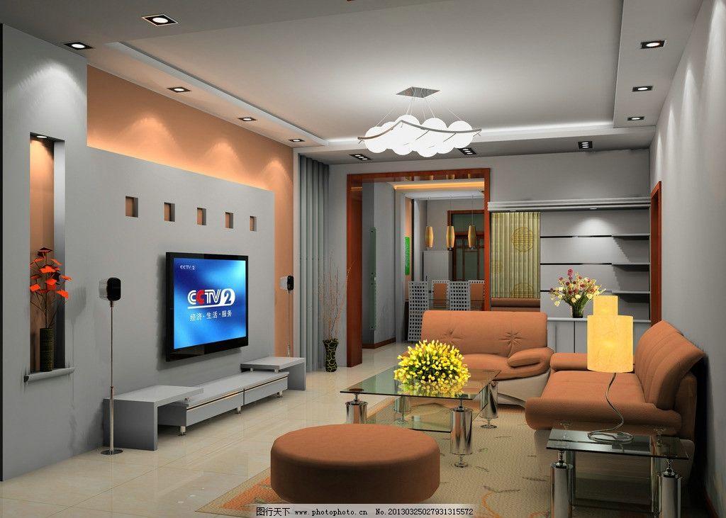 客厅效果图 客餐厅效果图 电视背景墙 沙发组合 室内设计 环境