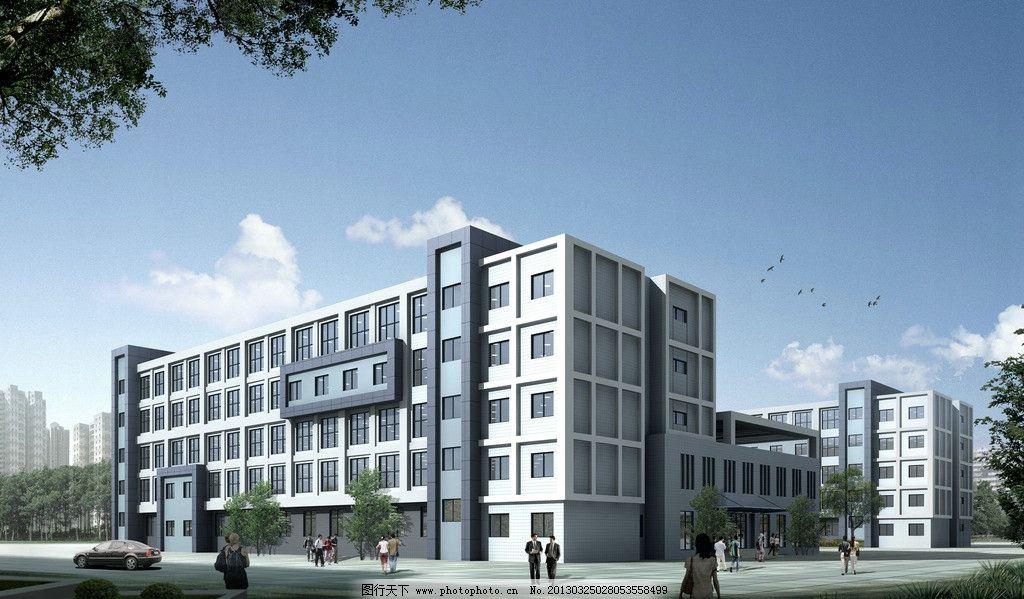公建透视图 建筑效果图 景观效果图 楼房 树木 商业街海报 源文件