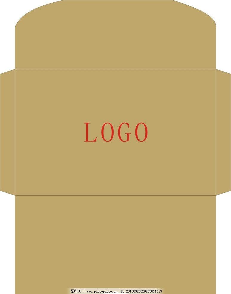 信封 规格 模版 尺寸 颜色 请帖招贴 广告设计 矢量 cdr