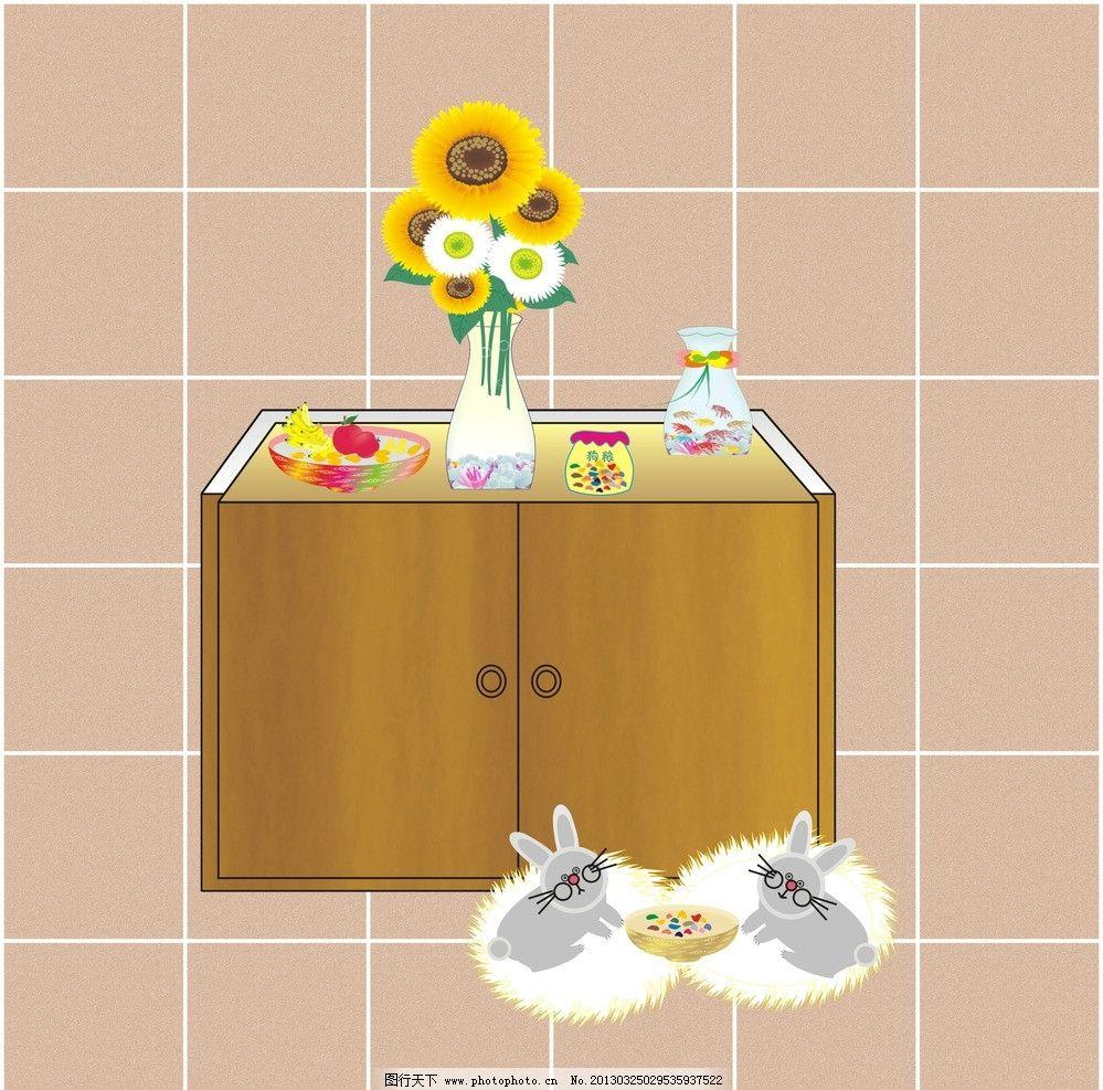 家居摆设 卡通动物 花瓶 金鱼 木柜 鲜花 水果 彩色果盆 矢量