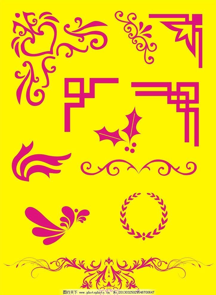 韩国花边 传统花边 蕾丝花边 卡通花边 圆形花边 中式花边 仿古花边