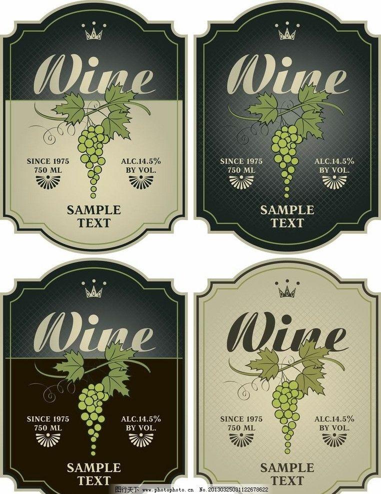 葡萄 商标 酒标签 品牌 认证 质量 手绘 装饰 设计 矢量 葡萄酒红酒