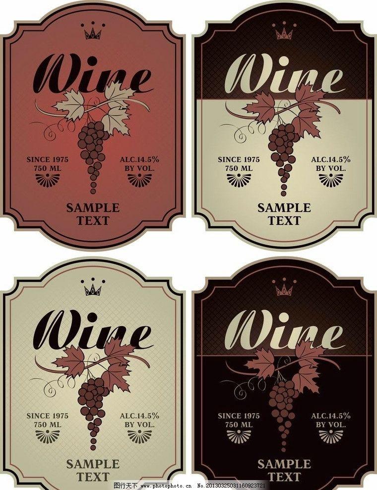 葡萄酒标签 葡萄酒 红酒 葡萄 标签 商标 酒标签 品牌 认证 质量 手绘