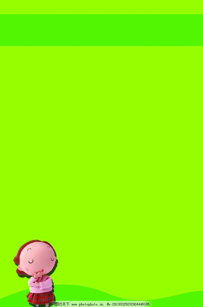 制度背景 卡通 人物 小人 女孩 可爱 泥人 绿色 背景素材 源文件