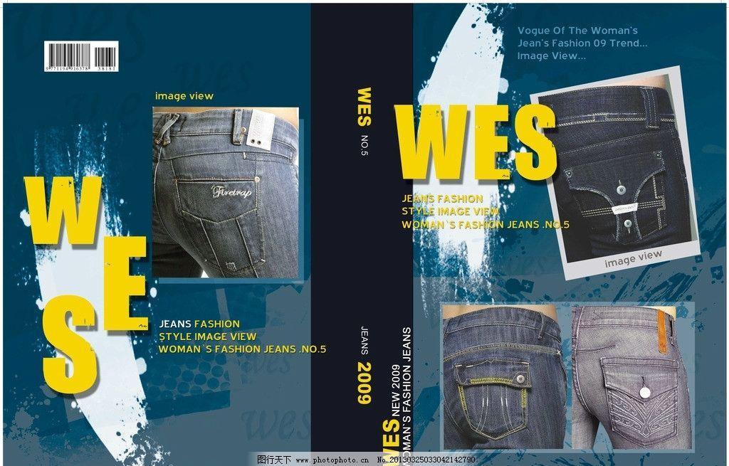 牛仔画册封面设计 服装封面 画册 页面设计 杂志封面 封面设计(服装杂
