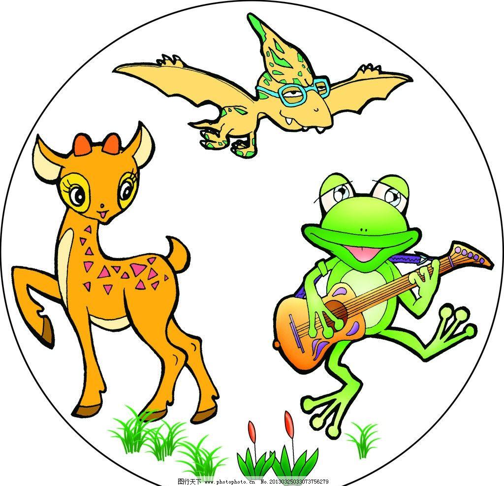 青蛙 小鹿 梅花鹿 卡通 卡通鹿 卡通青蛙 水草 玩具 动物 动画