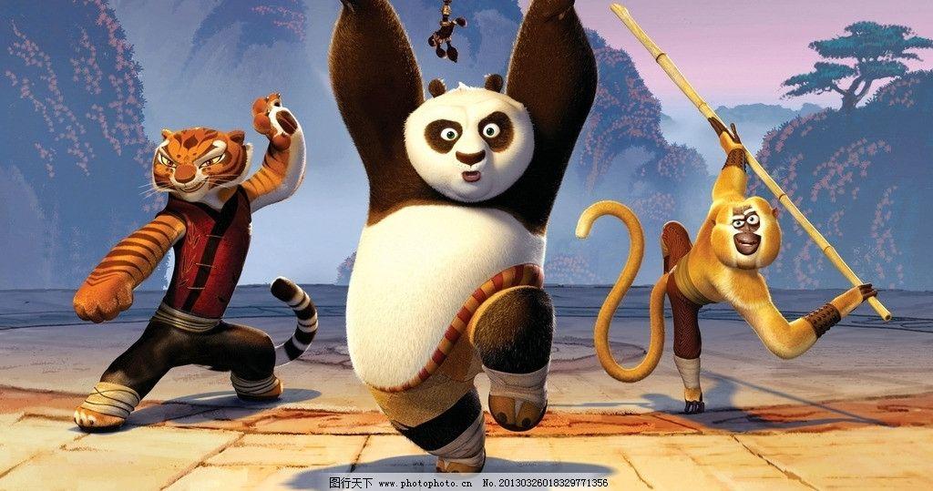功夫熊猫 卡通 熊猫 电影 动画 动漫人物 动漫动画 设计 72dpi jpg