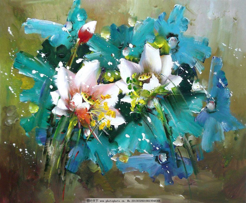 抽象花卉 抽象 花卉 手绘 高清 装饰画 绘画书法 文化艺术 设计 200