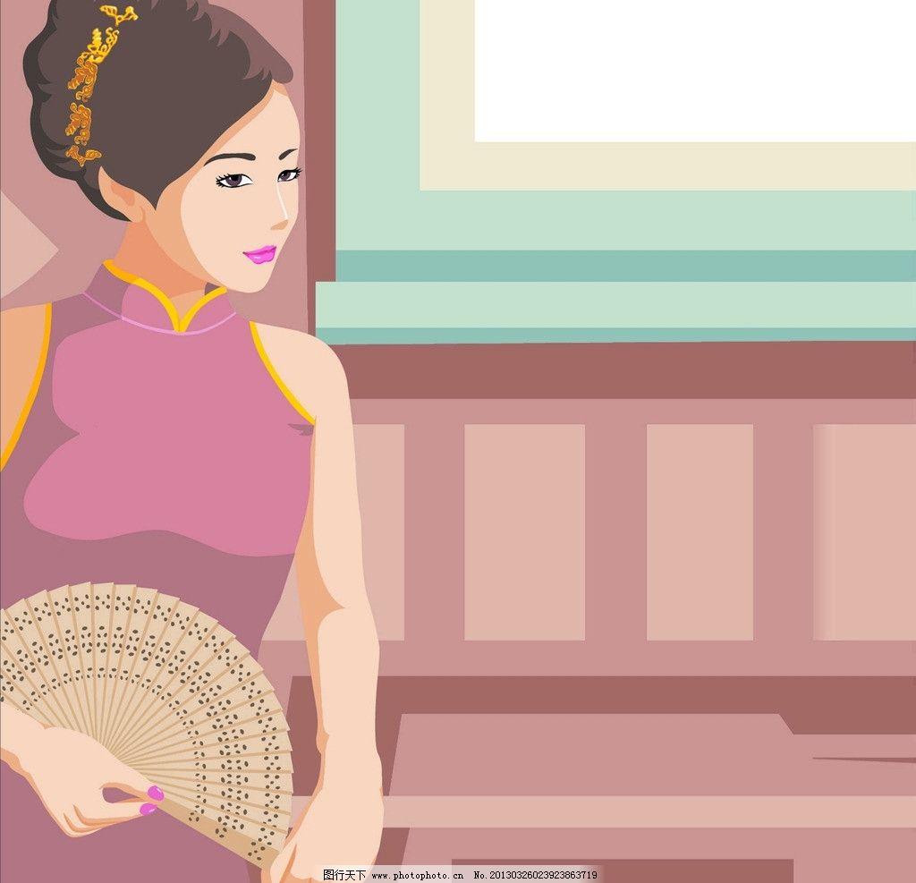 古典女子 古典 女子 扇子 旗袍 高贵矢量 矢量人物 其他人物 矢量 ai