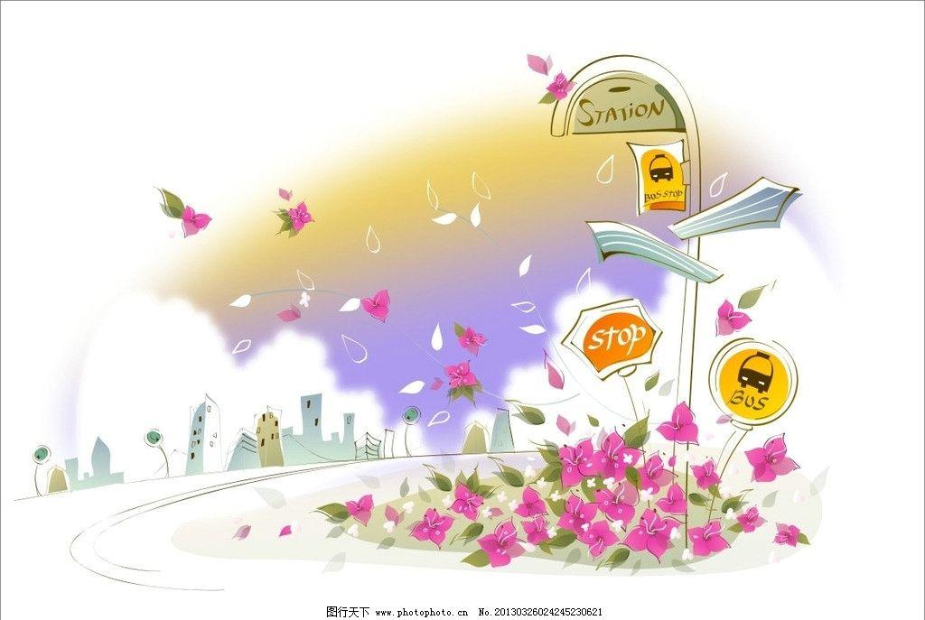 韩国手绘墙 韩国手绘 插画