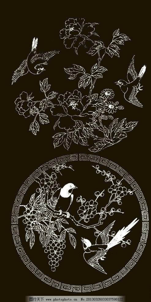 团花 花边 吉祥纹样 花卉 纹样 图案 传统 民族 图腾 psd分层素材 源
