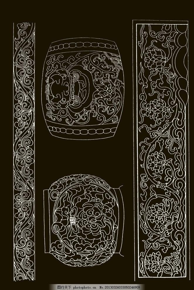 花卉 纹样 图案 传统 花纹 边框 木雕 雕刻 莲花 缠枝纹 psd分层素材