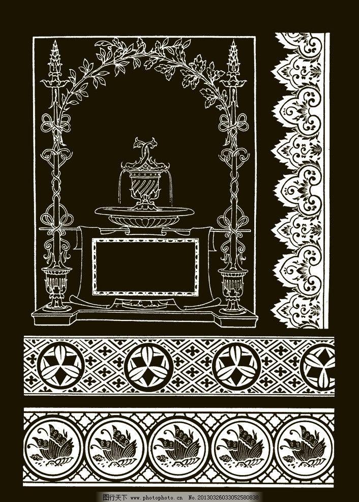 欧式花边 吉祥纹样 花卉 图案 传统 底纹 花纹 边框 源文件